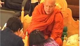 Pimay Lao