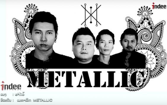 Matallic Band