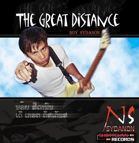NOY SYDANON – THE GREAT DISTANCE