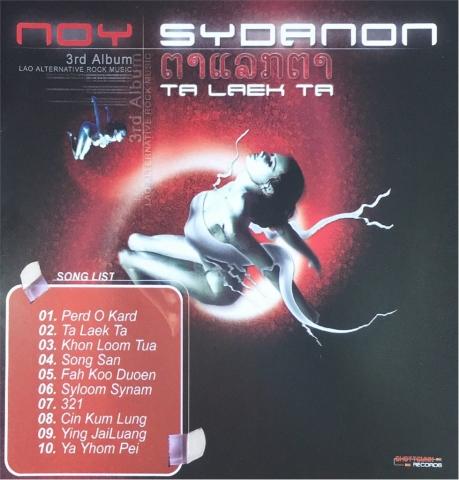 Noy Sydanon